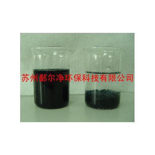 小型工业废水处理设备