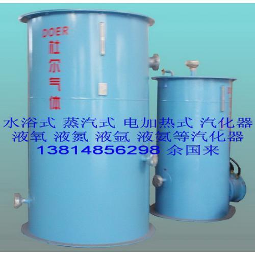 液氨汽化器