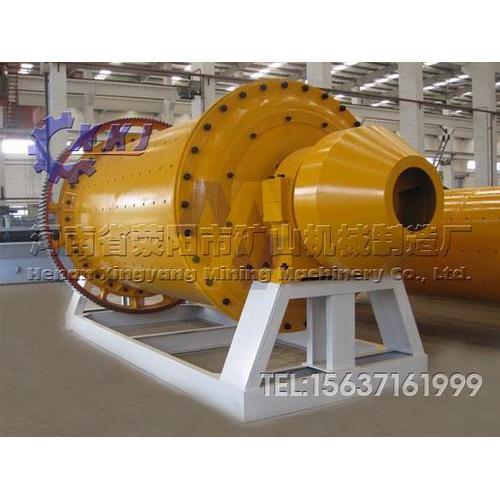GZM2700*3600型圆锥球