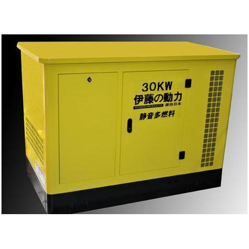 30KW汽油发电机静音