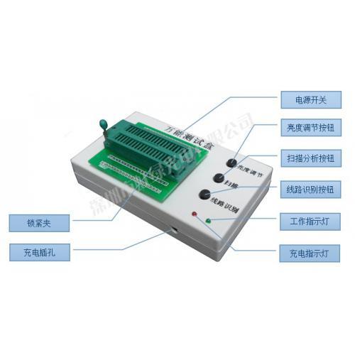 LED数码管测试盒