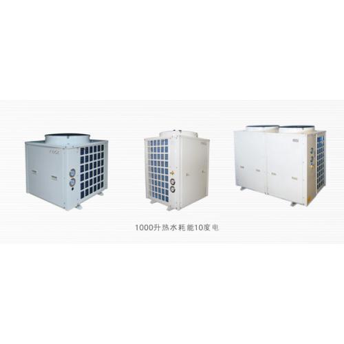 循环直热高温热泵热水机组