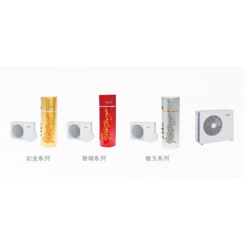 分体空气源热泵热水器