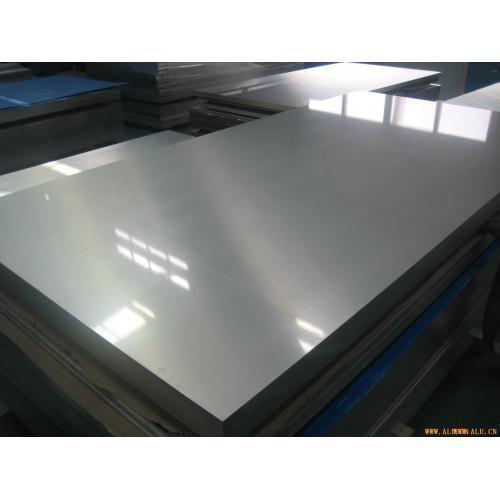 高纯度1100铝合金板