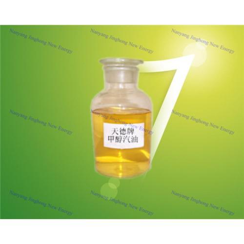 M85優質甲醇汽油助溶劑抗腐蝕劑