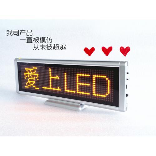 LED会议屏