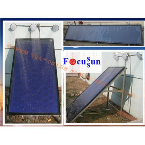 平板集热器优发国际集热器
