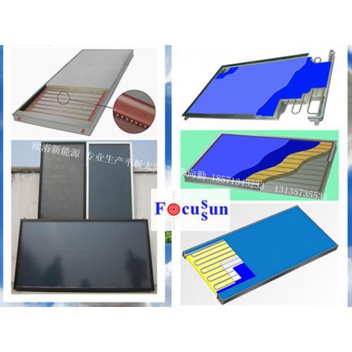 高效集热器太阳能集热器