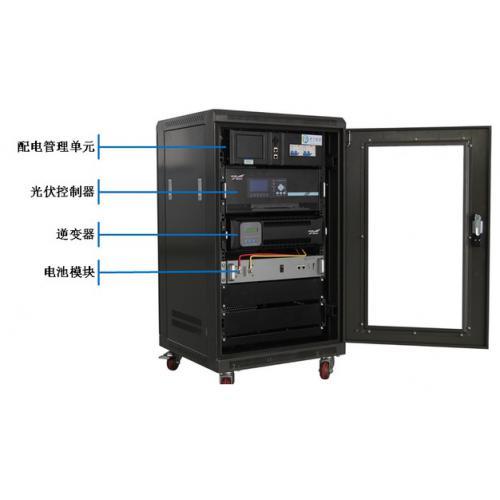 智灵系列小型储能系统