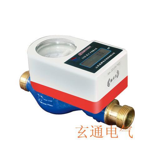 LXSK-II非接触IC卡热水表
