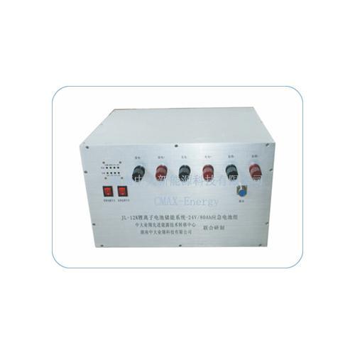 高空装备用储能电源系统技术