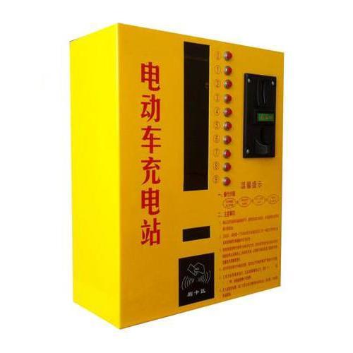 投币刷卡充电取电管理站