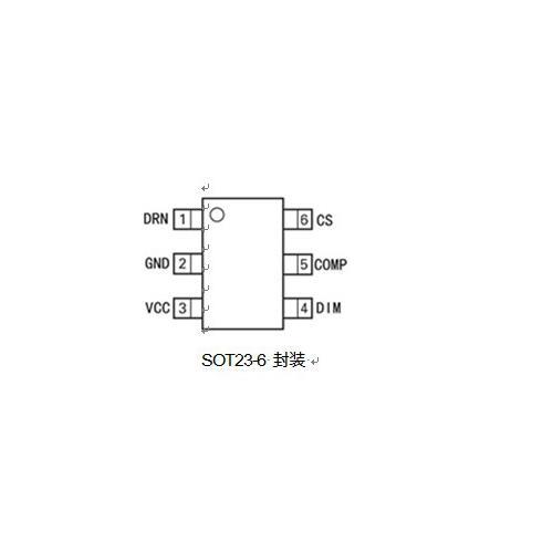 3W射灯恒流IC-DU2402