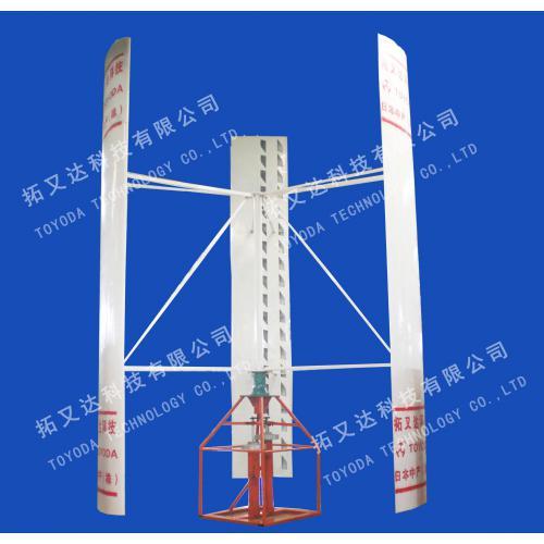 10kw垂直轴风力发电机组
