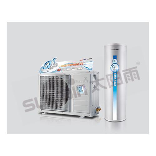 太陽雨空氣能熱水器
