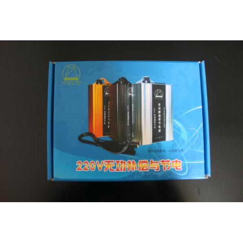 220V通用節電器