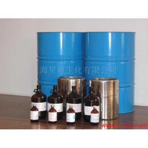 二甲醚催化剂