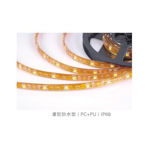 LED3528/5050软灯带