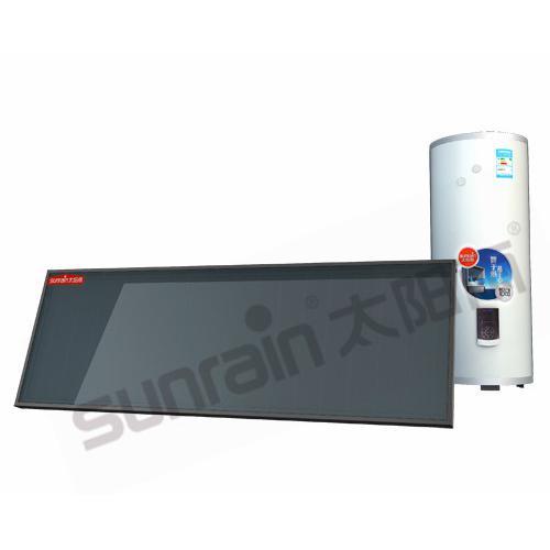太阳雨太阳能平板式热水器
