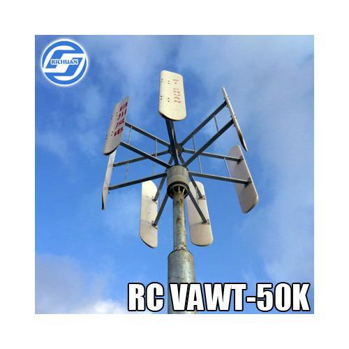 50kw垂直轴风力发电机