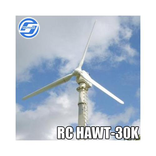 30kw水平轴风力发电机