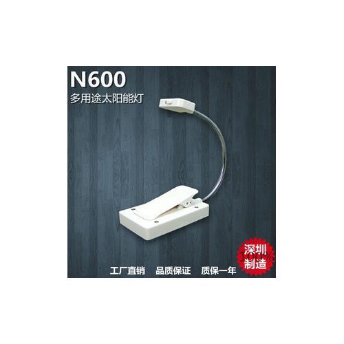 N600多用途太阳能灯
