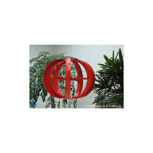 100w小型垂直轴风力发电机