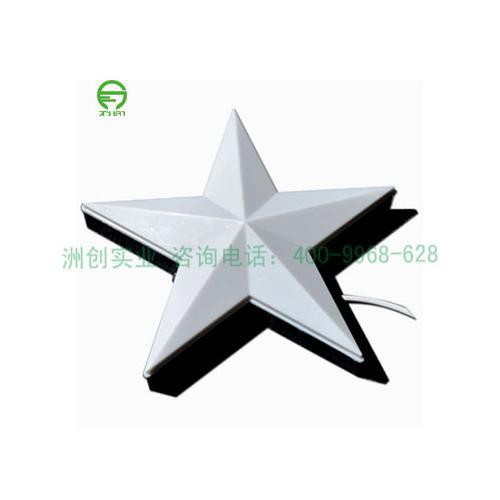 星形LED点光源
