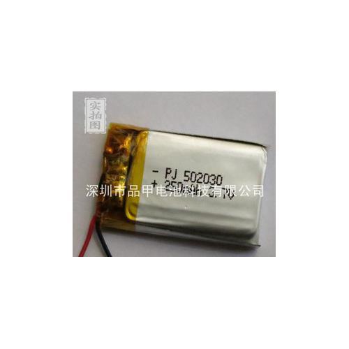 聚合物锂电池(502030)图片
