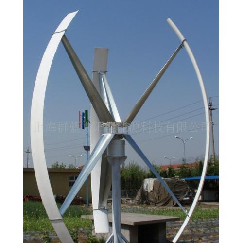 5KW垂直轴风力发电机