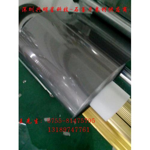 深圳高品质导热石墨片