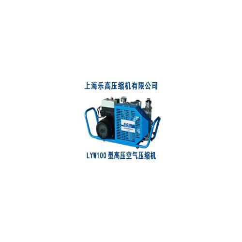 微型高压空气压缩机