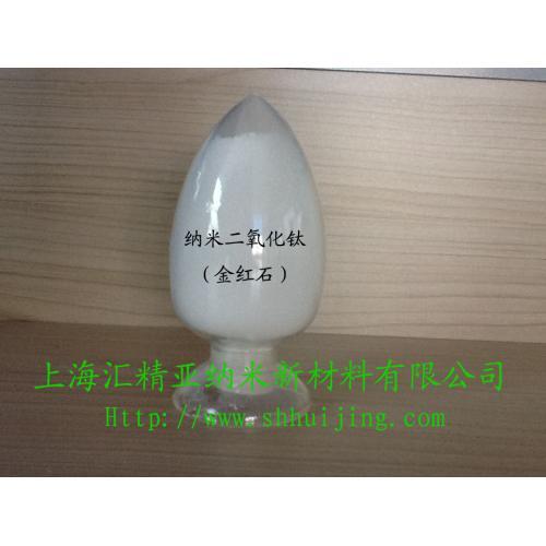金红石型纳米二氧化钛