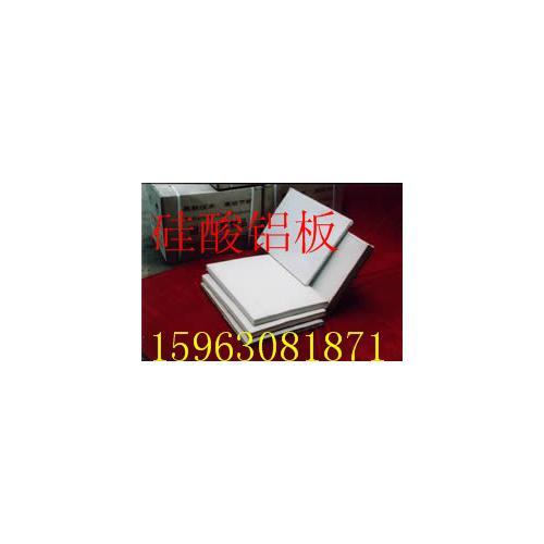 陶瓷纤维保温板硅酸铝纤维板