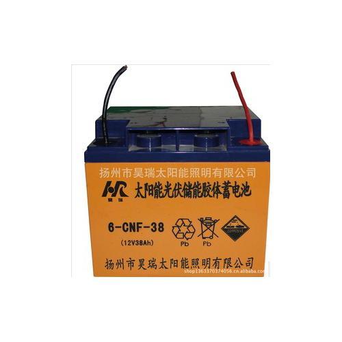 太阳能交通信号灯蓄电池
