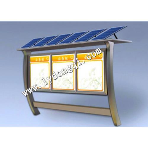 太阳能公告栏
