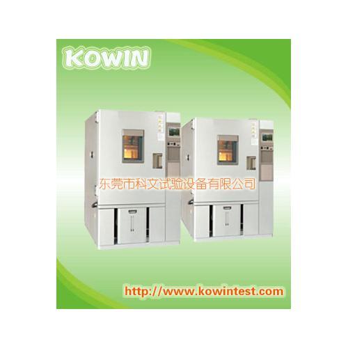 LED专用高低温试验箱
