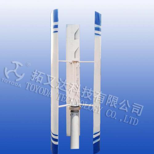 小型风力发电机(垂直轴)