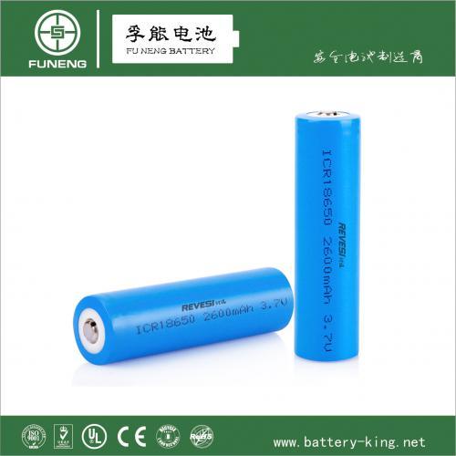 18650锂电池(2000mah 3.7v)图片