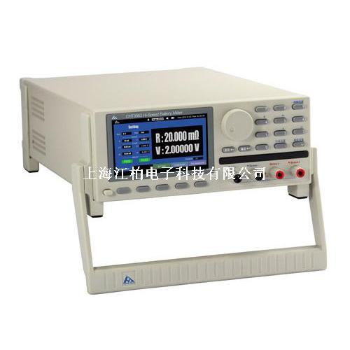 电池专用测试设备|高压电池内阻计