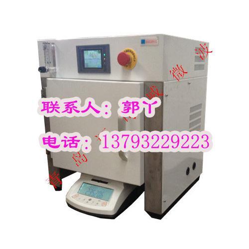 微波热重分析炉