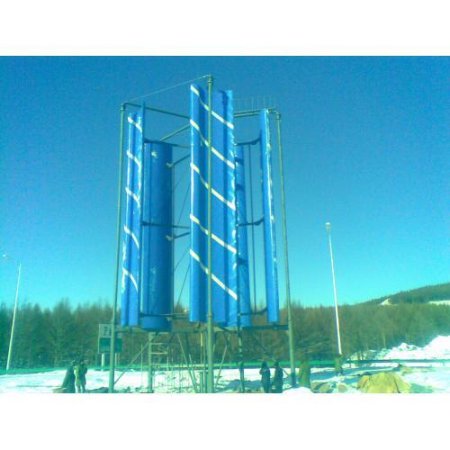 1000KW垂直轴风力发电机