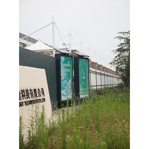 太阳能广告灯箱