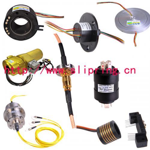 风电塔筒专用旋转滑环/导电环