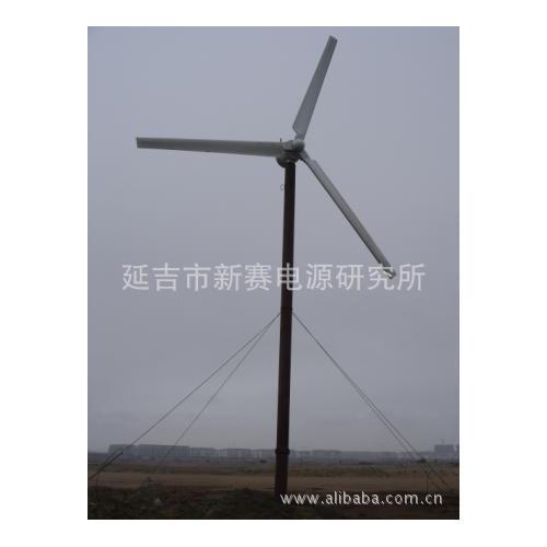 40KW风光互补发电机组