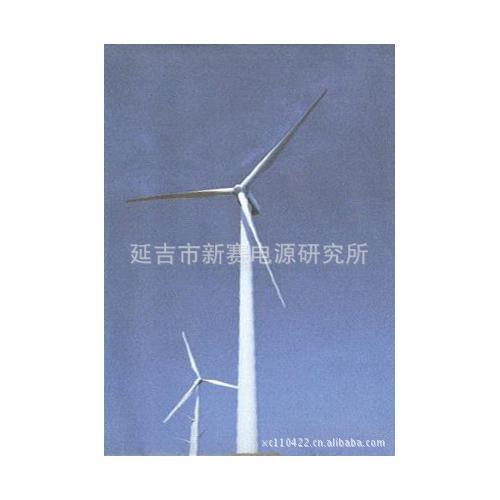 200KW风力发电机