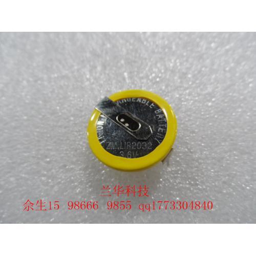 环保锂离子钮扣电池