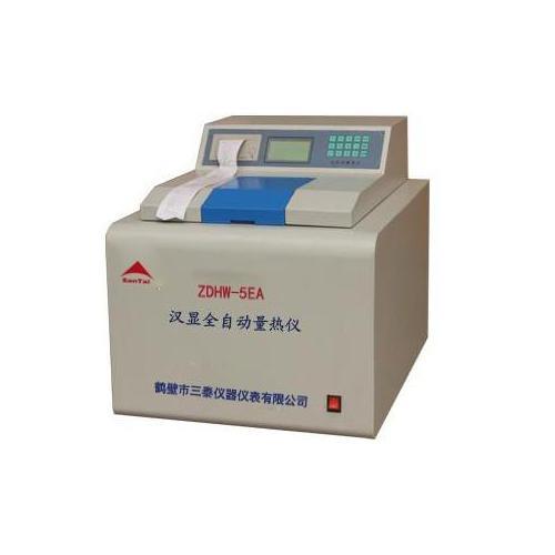 生物质燃料热值测定仪