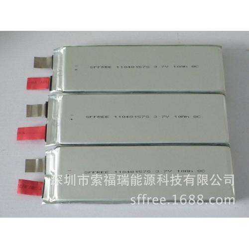 动力聚合物锂电池