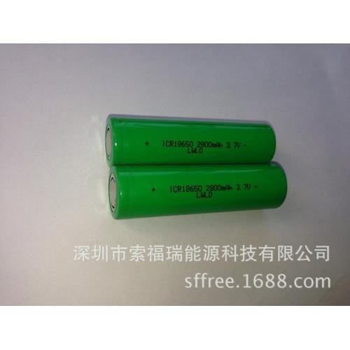 三元圆柱锂电池